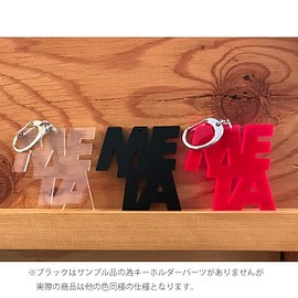 METAFIVE - META logo Key holder ULTRA RED (designed by Masakazu Kitayama)