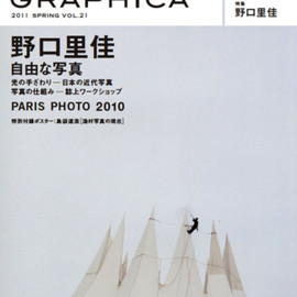 野口 里佳 - PHOTO GRAPHICA