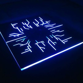 Futuristic DIY TRON: Legacy Coffee Table