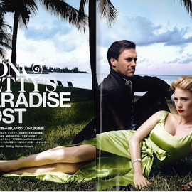 Conde Nast Japan - GQ JAPAN : MAD MEN STYLE BOOK