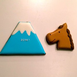 sac about cookies - ハッピーニューイヤー2014クッキー
