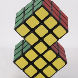 VRG - 2 in 1 Conjoined 3x3x3 Rubik's Magic Cube Puzzle