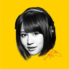 TOWER RECORDS - TOWER RECARDS 2011 前田敦子 Ver.