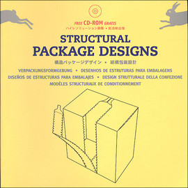 THE PEPIN PRESS - STRUCTUAL PACKAGE DESIGNS