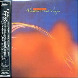 Cocteau Twins - Heaven Or Las Vegas (Papersleeve)