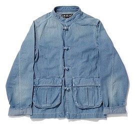 bal - CHINESE KUNG FU DENIM JACKET