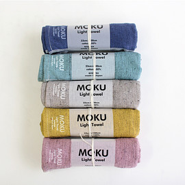 MOKU - light towel