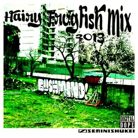 Bushmind - Hairy Frogfish Mix
