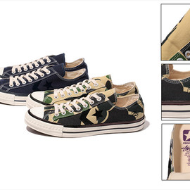 Stussy Deluxe - Stussy Deluxe x Converse CX-PRO OX (2013)