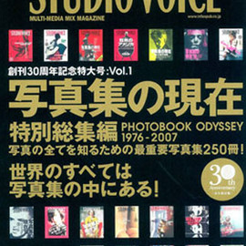INFAS PUBLICATIONS - STUDIO VOICE Vol.373