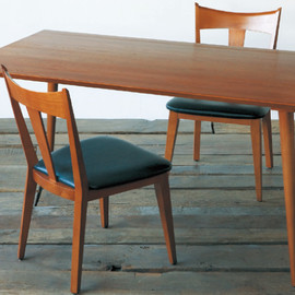 ACME - CARDIFF DINING TABLE
