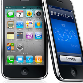 Apple - iPhone 3GS