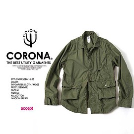 COLONA - CS086 CORONA HUNTER HIKER SHIRT 【MOSS】コロナ シャツ:アクセプト accept