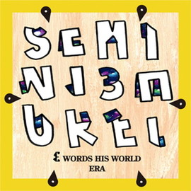 ERA - 3 Words His World
