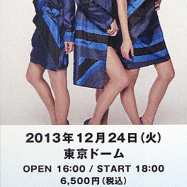 Perfume - 『Perfume 4th Tour in DOME 「LEVEL3」』2013.12.24 東京ドーム ファンクラブチケット