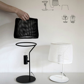 HIROOMI TAHARA - 'MESH' LAMP COLLECTION