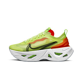 NIKE - Women's Zoom X Vista Grind 'Volt Green'