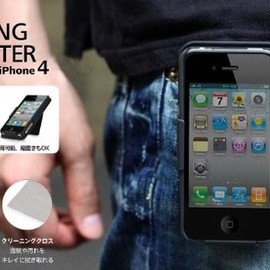TUNEWEAR  - CLIPPINGHOLSTER for iPhone 4