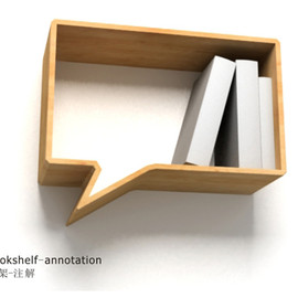 speech-bubble-bookshelf.jpg