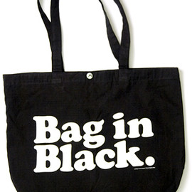 experimental jetset - bag in black
