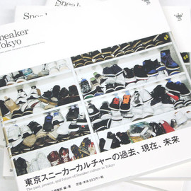 SHOES MASTER - Sneaker Tokyo vol.1