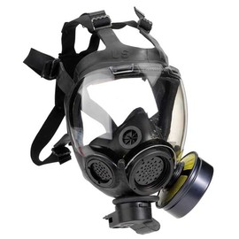 US Military - MCU-2/P Protective Mask