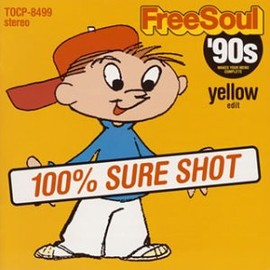 Various Artists - Free Soul '90s Yellow Edit