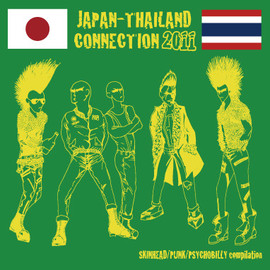 Various Artists - JAPAN-THAILAND CONNECTION 2011