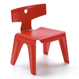 Herman Miller - Charles and Ray Eames Children`s Chair - Stool