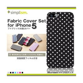 simplism - iPhone5 カバー Simplism Fabric Cover Set マイクロドット