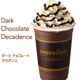 Pearls Dark Chocolate