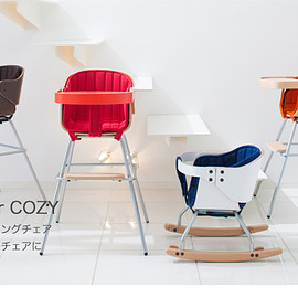 KATOJI - 3in1 chair Cozy