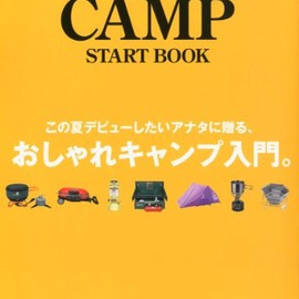三栄書房 - GO OUT CAMP START BOOK