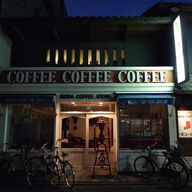 kyoto - inoda coffee