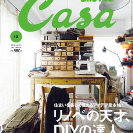 Magazine House - Casa BRUTUS vol.153