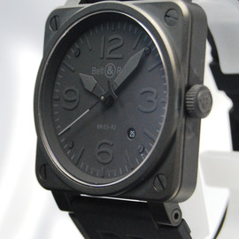 Phantom ceramic wrist watch