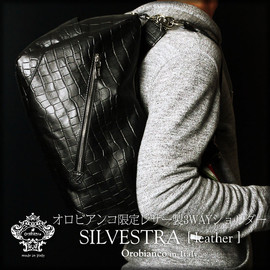 Orobianco - SILVESTRA leather