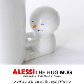 ALESSI - The hug mug