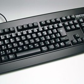 SteelSeries - SteelKeys 6G