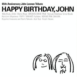 various artists - happy birthday, john