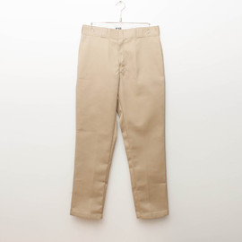 cup and cone - Custom Fit Work Chino