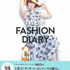 MEG - MEG FASHION DIARY