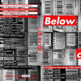 Various Artists - below code