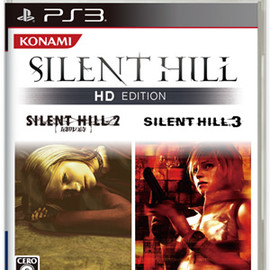KONAMI - SILENT HILL: HD EDITION