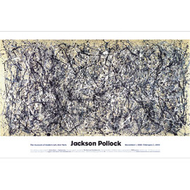 Jackson Pollock - One (Number 31)