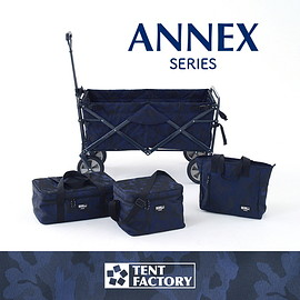 TENT FACTORY, ANEX SERIES - Carry Wagon D type