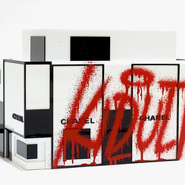 kidult - miniaturized sculpture of Chanel store