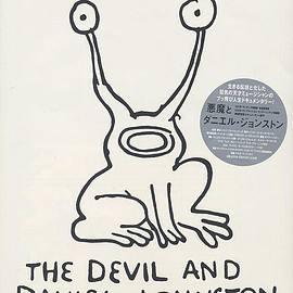 Jeff Feuerzeig - The Devil and Daniel Johnston