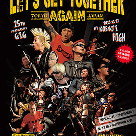 THE RYDERS - 【DVD】 LET'S GET TOGETHER AGAIN