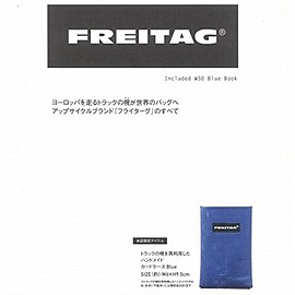 宝島社 - FREITAG Included W30 Blue Book